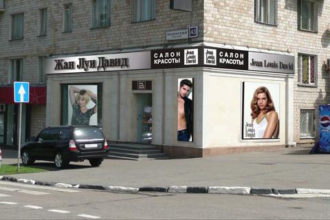 бизнес производство наружной рекламы